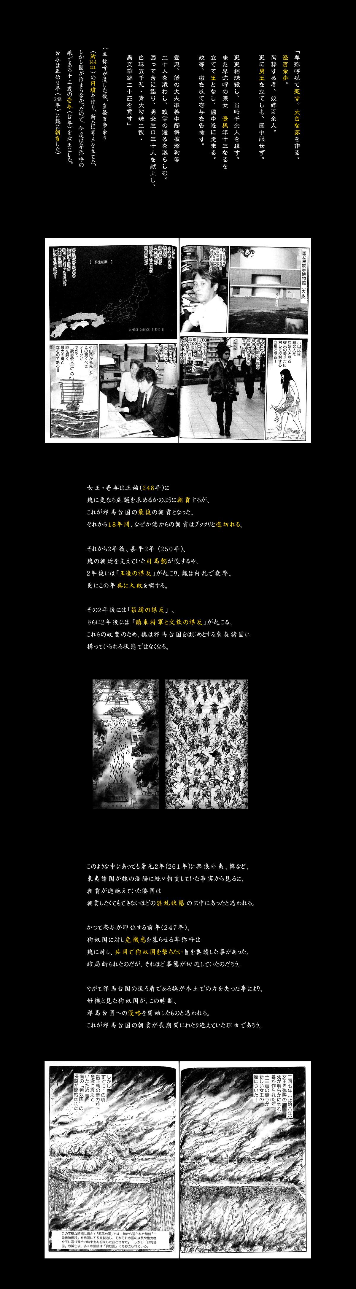 【話題】「本土日本人」に含まれる縄文人の遺伝情報「約12%」(動画)©2ch.net YouTube動画>20本 ->画像>140枚
