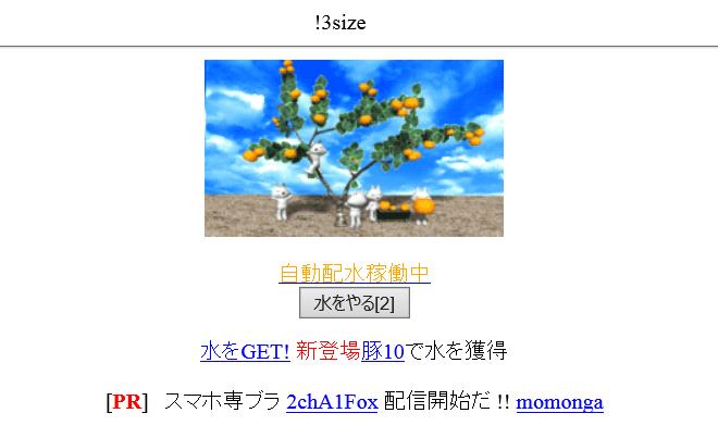 □■□ ベストスリーサイズ □■□ [無断転載禁止]©2ch.net->画像>240枚