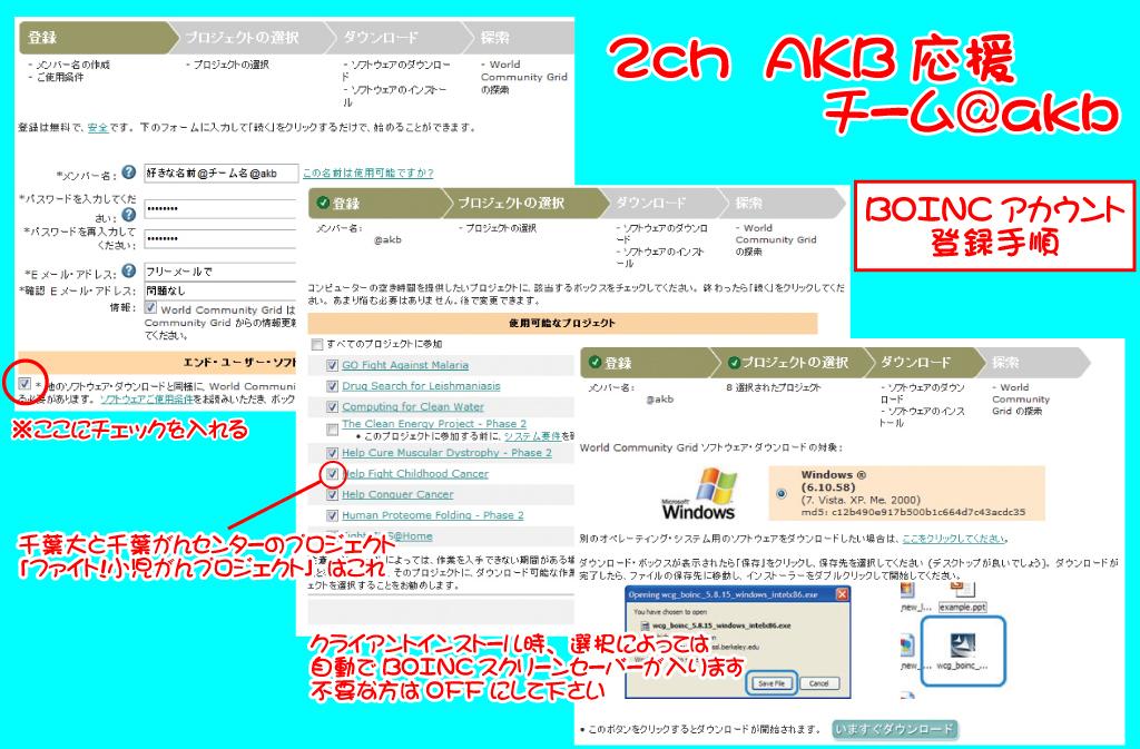 http://dl6.getuploader.com/g/boinc/3/%40akb.jpg