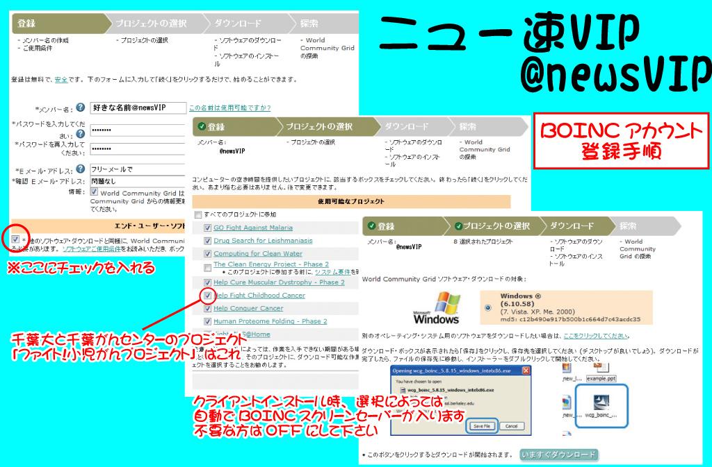 http://dl6.getuploader.com/g/boinc/4/%40newsVIP.jpg