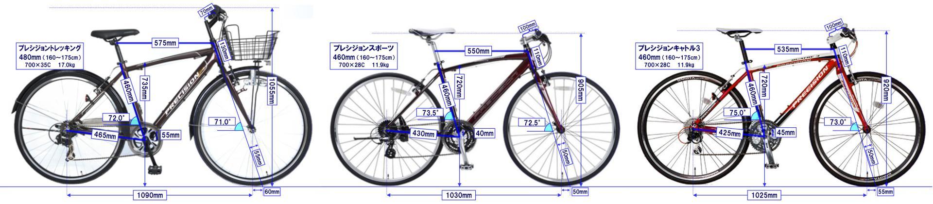 プレスポ】あさひPB自転車 ...