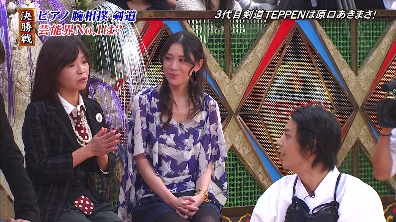 【めちゃエロ】雛形あきこ3【野田】->画像>689枚
