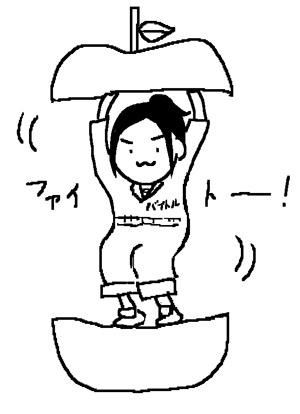 【SKE48】松井珠理奈☆応援スレ36.1【inAKBサロン(裏)】©2ch.netYouTube動画>69本 ->画像>454枚