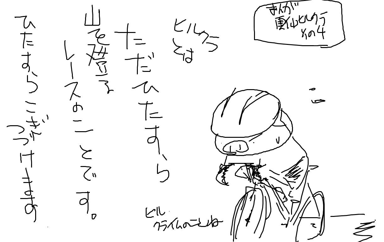 ロビー2輪部 2輪目YouTube動画>3本 ニコニコ動画>1本 ->画像>230枚
