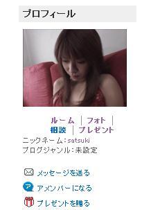 【微熟女】有沢実紗【復活】xvideo>1本 YouTube動画>2本 ->画像>53枚
