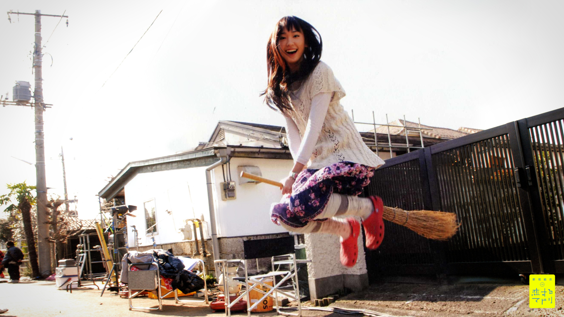 新垣結衣 Part65 はいおやすみなさい(ー人ー)YouTube動画>13本 ->画像>897枚
