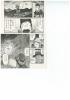 三歩2.jpg